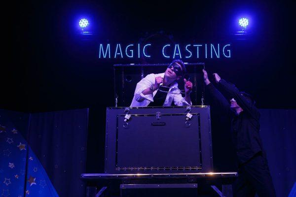 11-MAGIC-CASTING-MAGO-CIVI-CIVIAC